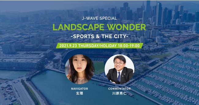 J-WAVE SPECIAL LANDSCAPE WONDER ~ SPORTS & THE CITY
